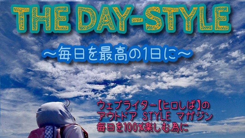 THE DAY-STYLE