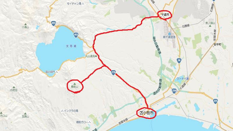 樽前山アクセス