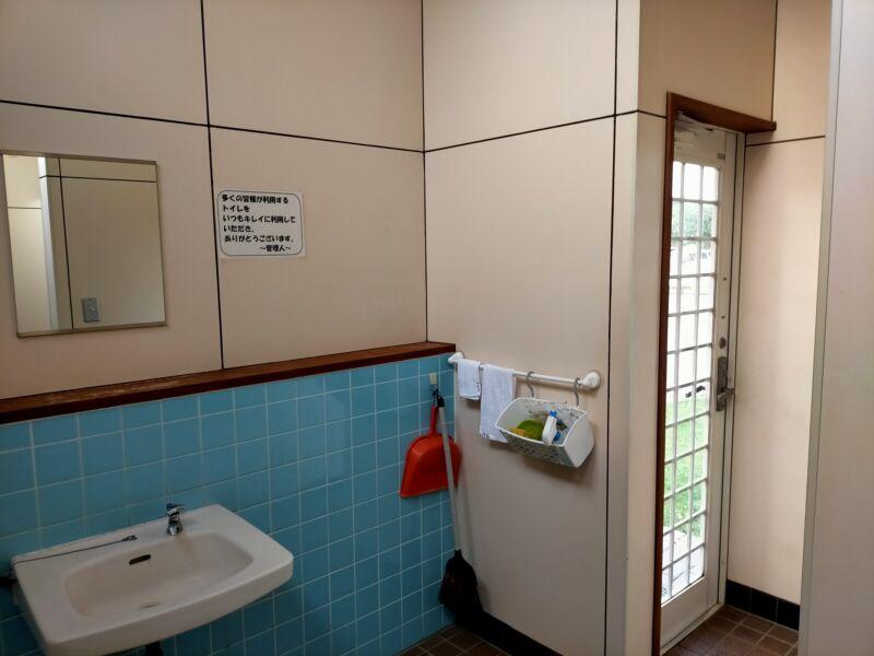 トイレ内2